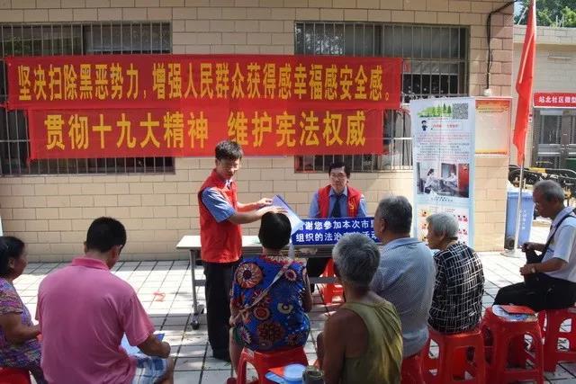 首页 队伍建设 专题活动 扫黑除恶    近日肇庆市人民检察院第三,第五