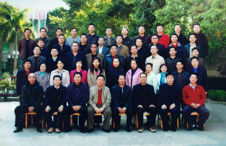 广东省检察院反贪局