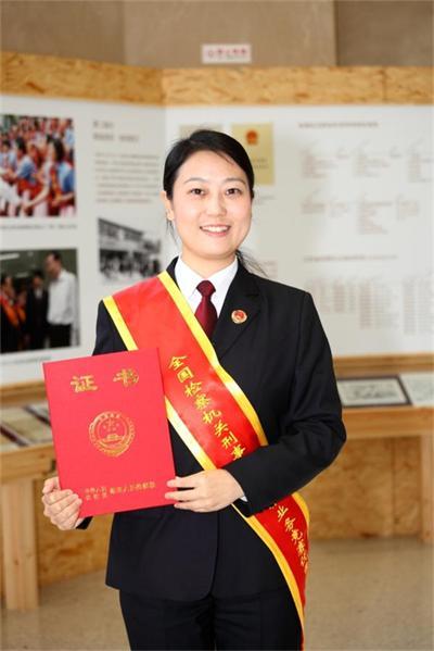 广州市海珠区检察院李亚妮同志图片