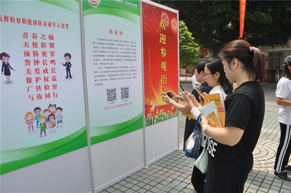 首页 广州铁路运输分院 分院信息    大家纷纷表示,这些展板把校园