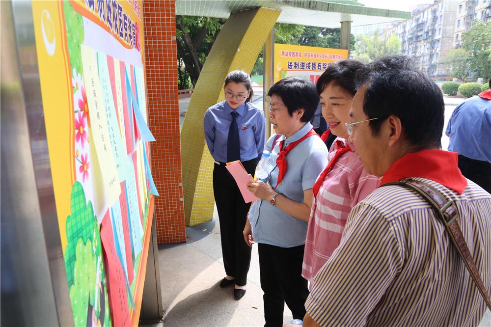 广铁检察机关举行 防治校园欺凌护航未成年人成长 主题 检察开放日 活动