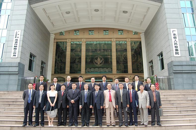 期间,广州市检察院刘少英副检察长全程陪同.图片